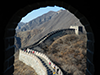 Great wall thumbnail